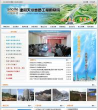 建材天水地质工程勘察院