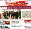 中国甘南网